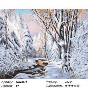Количество цветов и сложность Зимний пейзаж Раскраска картина по номерам на холсте GX23174