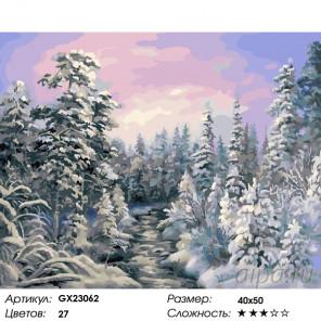 Количество цветов и сложность Зимний иней Раскраска картина по номерам на холсте GX23062