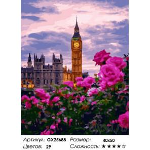 Количество цветов и сложность Биг Бен Раскраска картина по номерам на холсте GX25688