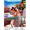 Рисунок девочки Раскраска картина по номерам на холсте