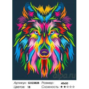 Количество цветов и сложность Радужный волк Раскраска картина по номерам на холсте GX23828