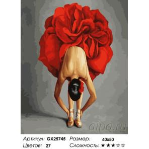 Количество цветов и сложность Балет в красном Раскраска картина по номерам на холсте GX25745