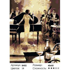 Джаз ночь (репродукция Брента Хейтона) Раскраска по номерам акриловыми красками на холсте Живопись по номерам