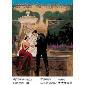 Количество цветов и сложность Романтика в сумерках (художник Брент Линч)