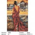 Девушка в красном платье (художник Emerico Imre Toth) Раскраска по номерам на холсте Живопись по номерам