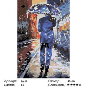 Количество цветов и сложность Под дождем Раскраска по номерам акриловыми красками на холсте Живопись по номерам