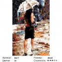 Количество цветов и сложность Капли дождя Раскраска по номерам акриловыми красками на холсте Живопись по номерам