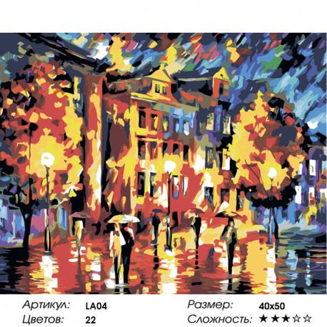 Количестов цветов и сложность Ночная тайна Раскраска по номерам акриловыми красками на холсте Живопись по номерам
