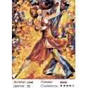 1 Танец (художник Леонид Афремов) Раскраска по номерам на холсте Живопись по номерам