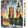 раскладка Разноцветное небо (художник Леонид Афремов) Раскраска по номерам на холсте Живопись по номерам