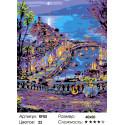 1 Столик на двоих, Италия (художник Robert Finale) Раскраска по номерам на холсте Живопись по номерам