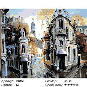 1 Перекресток (художник Александр Стародубов) Раскраска по номерам на холсте Живопись по номерам