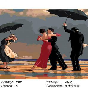 Поющий дворецкий (репродукция Джека Веттриано) Раскраска по номерам акриловыми красками на холсте Живопись по номерам