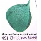 491 Рождественский зеленый Металлик Акриловая краска FolkArt Plaid