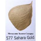 577 Золото Сахары Металлик Акриловая краска FolkArt Plaid