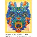 Яркая голова волка Алмазная вышивка мозаика 5D 5DZX001
