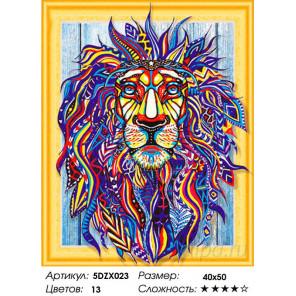 Яркий задумчивый лев Алмазная вышивка мозаика 5D 5DZX023