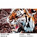 Количество цветов и сложность Неоновый оскал Раскраска по номерам на холсте Живопись по номерам A425