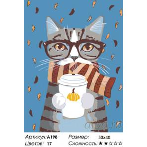 Количество цветов и сложность Согревающий кофе Раскраска по номерам на холсте Живопись по номерам A198