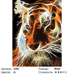 Количество цветов и сложность Свет тигра Раскраска по номерам на холсте Живопись по номерам A204