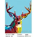 Количество цветов и сложность Радужный олень Раскраска по номерам на холсте Живопись по номерам A362