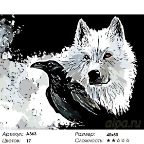Количество цветов и сложность Волк и ворон Раскраска по номерам на холсте Живопись по номерам A363