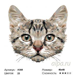 Количество цветов и сложность Геометрический кот Раскраска по номерам на холсте Живопись по номерам A368