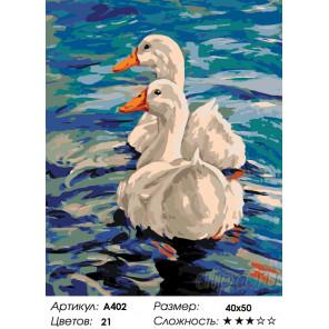 Гуси на пруду Раскраска по номерам на холсте Живопись по номерам A402