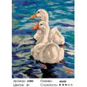 Количество цветов и сложность Гуси на пруду Раскраска по номерам на холсте Живопись по номерам A402