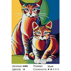 Количество цветов и сложность Радужные коты Раскраска по номерам на холсте Живопись по номерам A405