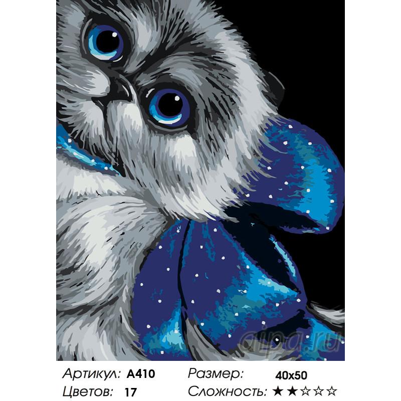 A410 Кошка с голубым бантом Раскраска по номерам на холсте ...