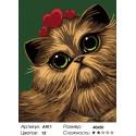 Количество цветов и сложность Кошка в сердцах Раскраска по номерам на холсте Живопись по номерам A411
