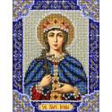 Святая Ирина Набор для частичной вышивки бисером Паутинка
