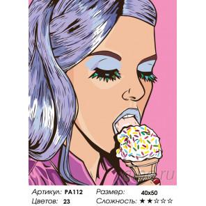 Количество цветов и сложность Вкусное мороженое Раскраска по номерам на холсте Живопись по номерам PA112