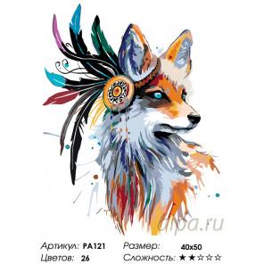 Количество цветов и сложность Красочный тотем лисицы Раскраска по номерам на холсте Живопись по номерам PA121