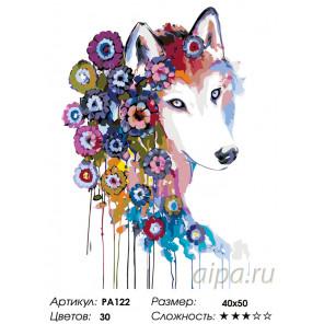 Количество цветов и сложность Цветочная собака Раскраска по номерам на холсте Живопись по номерам PA122