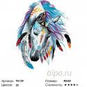 Количество цветов и сложность Красочная лошадь Раскраска по номерам на холсте Живопись по номерам PA124