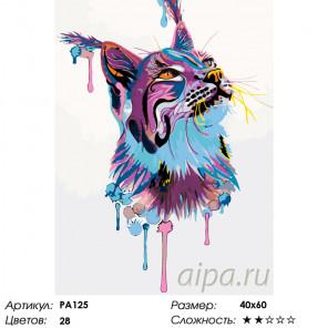 Количество цветов и сложность Красочная рысь Раскраска по номерам на холсте Живопись по номерам PA125