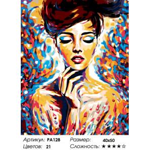 Количество цветов и сложность Яркая красотка Раскраска по номерам на холсте Живопись по номерам PA128