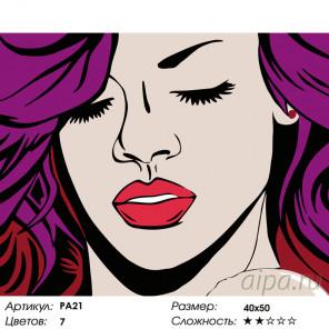 Количество цветов и сложность Сиреневые локоны Раскраска по номерам на холсте Живопись по номерам PA21