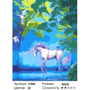 Лес единорога Раскраска по номерам на холсте Живопись по номерам Z1826