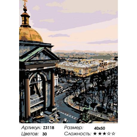 Z3118 Вид на Петербург Раскраска по номерам на холсте ...
