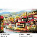 Количество цветов и сложность Осенний городок Раскраска по номерам на холсте Живопись по номерам Z3259