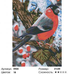 Количество цветов и сложность Снегирь на боярышнике Раскраска по номерам на холсте Живопись по номерам D026