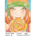 Количество цветов и сложность Гипнотический взгляд Раскраска по номерам на холсте Живопись по номерам PA82