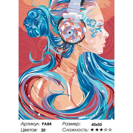 Количество цветов и сложность Музыка сердца Раскраска по номерам на холсте Живопись по номерам PA84