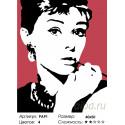 Количество цветов и сложность Милая Одри Раскраска по номерам на холсте Живопись по номерам PA91