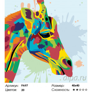 Радужный жираф Раскраска по номерам на холсте Живопись по номерам PA97
