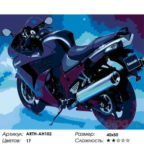 Количество цветов и сложность Мотоцикл в сумерках Раскраска по номерам на холсте Живопись по номерам ARTH-AH102