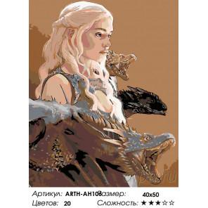Девушка и драконы Раскраска по номерам на холсте Живопись по номерам ARTH-AH106